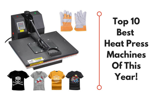 the best heat press machine